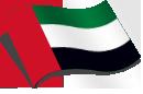 阿拉伯聯合大公國