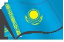 哈薩克共和國