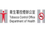 香港控煙辦