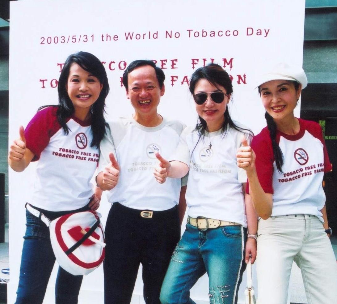 2003「無菸影視及無菸時尚」年